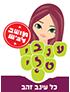 לוגו ענבי טלי
