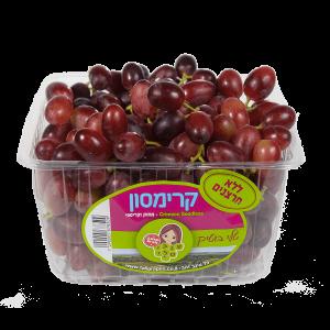 ענבים אדומים קרימסון
