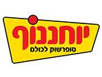 logo_online_10
