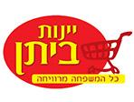 logo_online_8