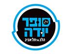 logo_online_9